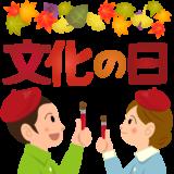 商用フリー・無料イラスト_文化の日_Culture Day002