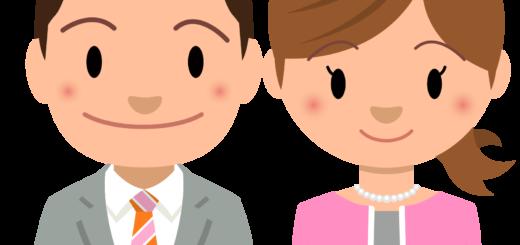 商用フリー・無料イラスト_11月22日いい夫婦の日_PartnersDay008