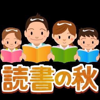 商用フリー・無料イラスト_読書の秋_家族_Reading Book_Dokushonoaki019