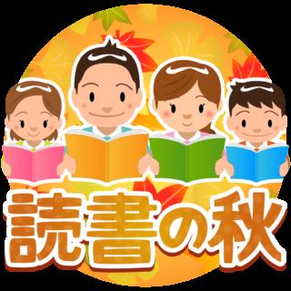 商用フリー・無料イラスト_読書の秋_家族_Reading Book_Dokushonoaki020