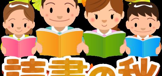 商用フリー・無料イラスト_読書の秋_家族_Reading Book_Dokushonoaki021