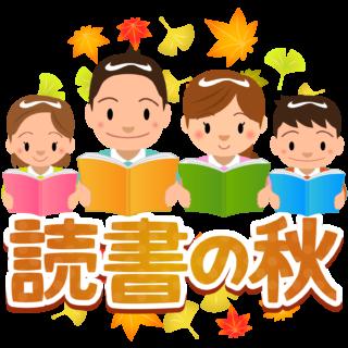商用フリー・無料イラスト_読書の秋_家族_Reading Book_Dokushonoaki022