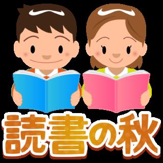 商用フリー・無料イラスト_読書の秋_家族_Reading Book_Dokushonoaki025