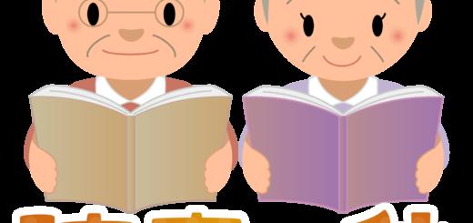 商用フリー・無料イラスト_読書の秋_家族_Reading Book_Dokushonoaki026