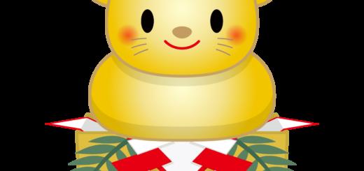 商用フリー・無料イラスト_干支_年賀_子年(鼠・ねどし・ ねずみどし)_ne052