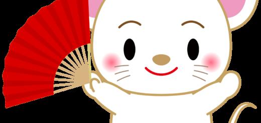 商用フリー・無料イラスト_干支_年賀_子年(鼠・ねどし・ ねずみどし)_ne053