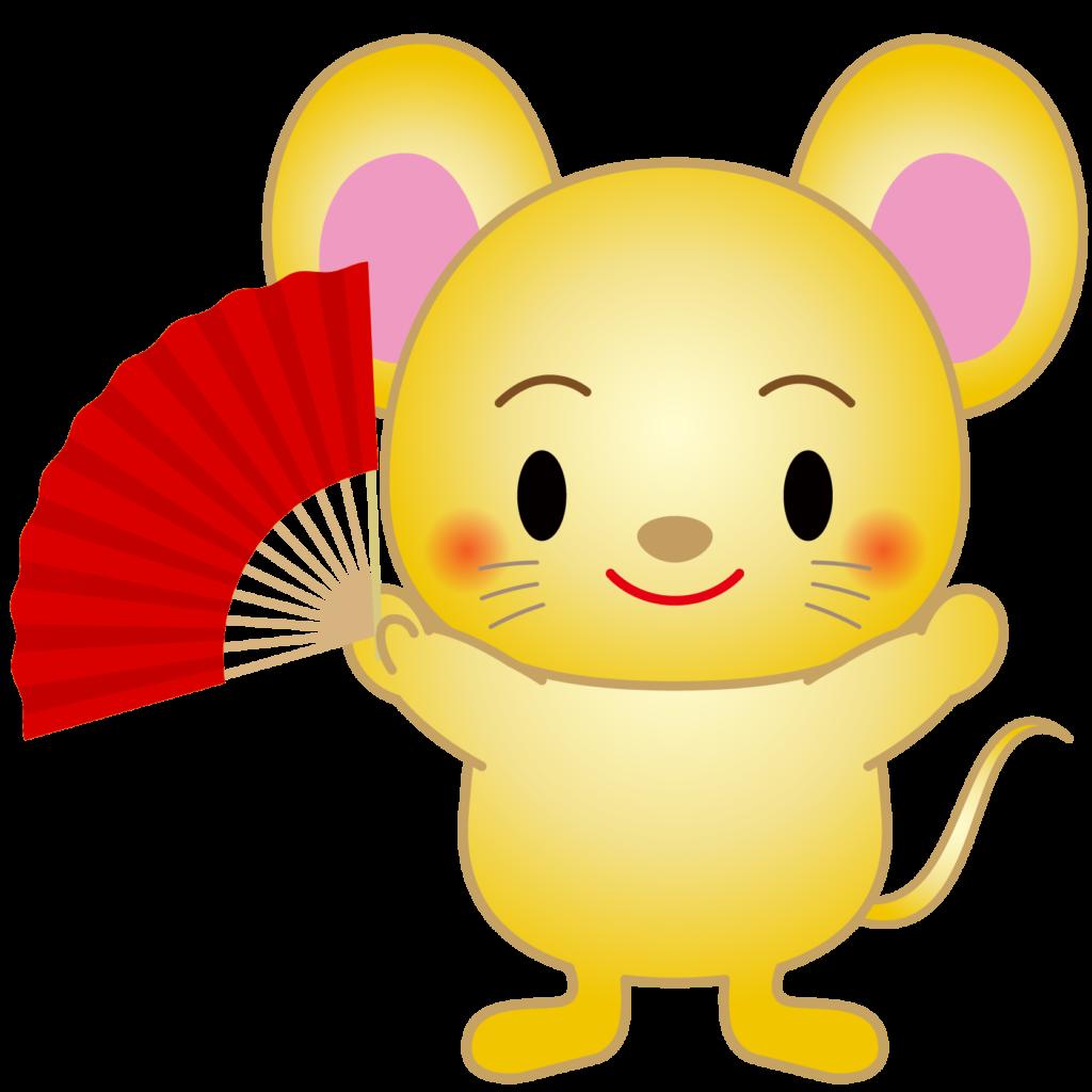 商用フリー・無料イラスト_干支_年賀_子年(鼠・ねどし・ ねずみどし)_ne054