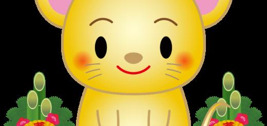 商用フリー・無料イラスト_干支_年賀_子年(鼠・ねどし・ ねずみどし)_ne056