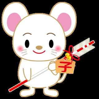 商用フリー・無料イラスト_干支_年賀_子年(鼠・ねどし・ ねずみどし)_ne059