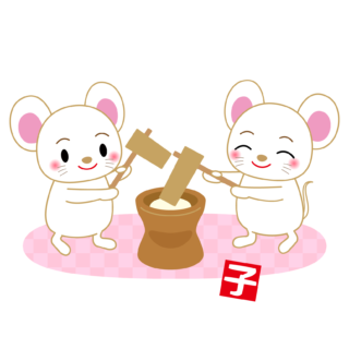 商用フリー・無料イラスト_干支_年賀_子年(鼠・ねどし・ ねずみどし)餅つき(もちつき)_ne063