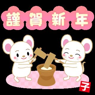 商用フリー・無料イラスト_干支_年賀_子年(鼠・ねどし・ ねずみどし)餅つき(もちつき)_ne064