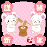 商用フリー・無料イラスト_干支_年賀_子年(鼠・ねどし・ ねずみどし)餅つき(もちつき)_ne065