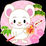 商用フリー・無料イラスト_干支_年賀_子年(鼠・ねどし・ ねずみどし)_ne068