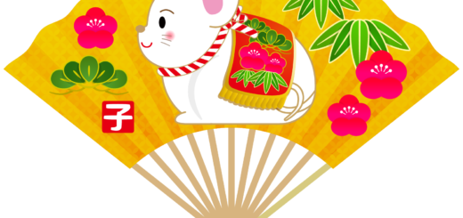 商用フリー・無料イラスト_干支_年賀_子年扇イラスト(鼠・ねどし・ ねずみどし)_ne080