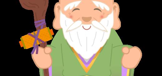 商用フリー・無料イラスト_七福神_福禄寿(ふくろくじゅ/fukurokuju)_shichifukujin003