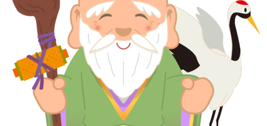 商用フリー・無料イラスト_七福神_福禄寿(ふくろくじゅ/fukurokuju)_shichifukujin004