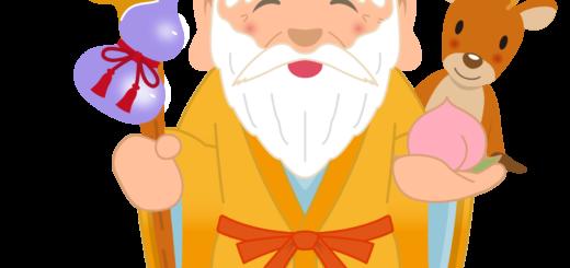 商用フリー・無料イラスト_七福神_寿老人(じゅろうじん/juroujin)_shichifukujin006