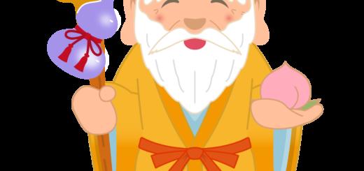商用フリー・無料イラスト_七福神_寿老人(じゅろうじん/juroujin)_shichifukujin009