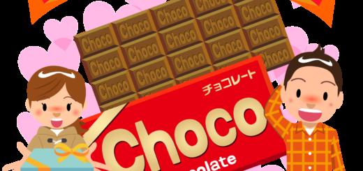 商用フリー・無料イラスト_2月_バレンタイン_チョコレート_Valentine085
