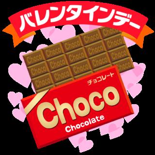 商用フリー・無料イラスト_2月_バレンタイン_チョコレート_Valentine086