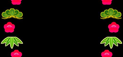商用フリー・無料イラスト_縁起物_松竹梅の輪(サークル)のイラスト_engimono052