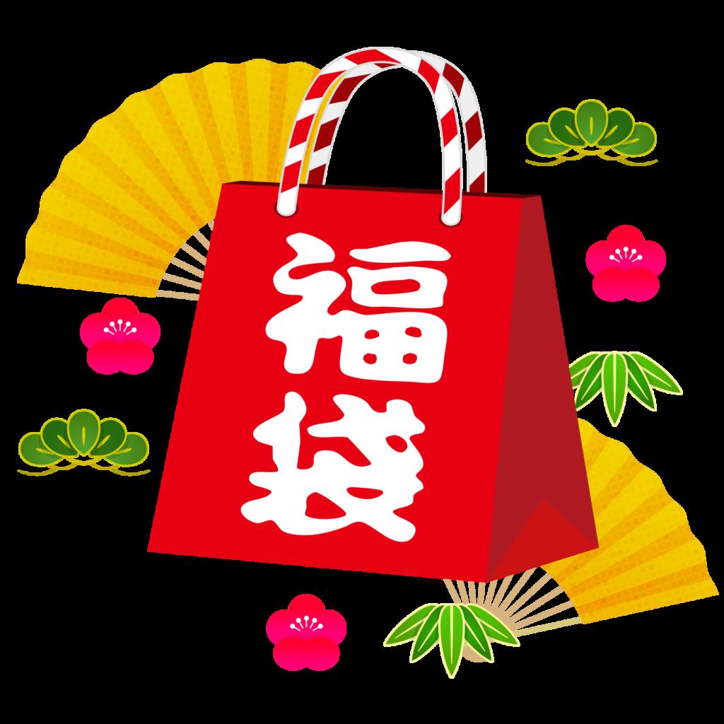 商用フリー・無料イラスト_福袋_fukubukuro004