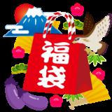 商用フリー・無料イラスト_福袋_fukubukuro006