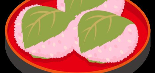 商用フリー・無料イラスト_桜餅(さくらもち)関東風(長命寺)_sakuramochi006
