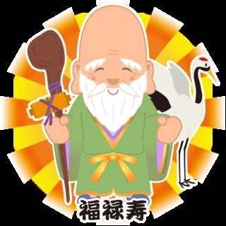 商用フリー・無料イラスト_七福神_福禄寿(ふくろくじゅ/fukurokuju)_shichifukujin020