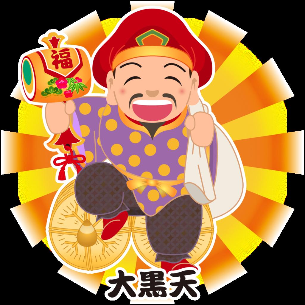 商用フリー・無料イラスト_七福神_大黒天(だいこくてん/daikokuten)_shichifukujin023