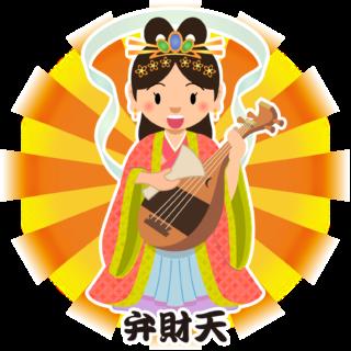 商用フリー・無料イラスト_七福神_弁財天(べんざいてん/benzaiten)_shichifukujin024
