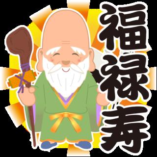 商用フリー・無料イラスト_七福神_福禄寿(ふくろくじゅ/fukurokuju)_shichifukujin027