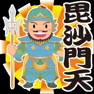 商用フリー・無料イラスト_七福神_毘沙門天(びしゃもんてん/bishamonten)_shichifukujin028