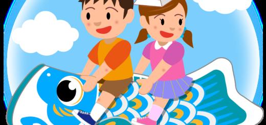商用フリー・無料イラスト_5月端午の節句_鯉のぼりに乗る男の子女の子_tangonosekku63