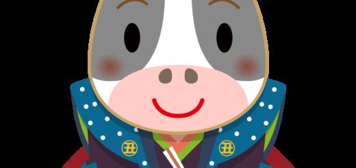 商用フリー・無料イラスト_干支_丑年(牛・うしどし)_ushi001