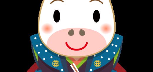 商用フリー・無料イラスト_干支_丑年(牛・うしどし)_ushi002