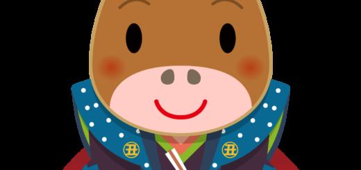 商用フリー・無料イラスト_干支_丑年(牛・うしどし)_ushi003