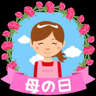 商用フリー・無料イラスト_5月母の日のイラスト_mothersday015