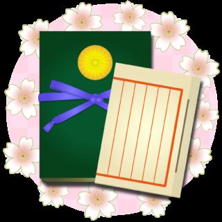 商用フリー・無料イラスト_日本国憲法のイラスト_kenpokinenbi008