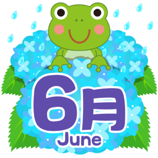 商用フリー・無料イラスト_6月文字_June07