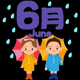商用フリー・無料イラスト_6月文字_June16