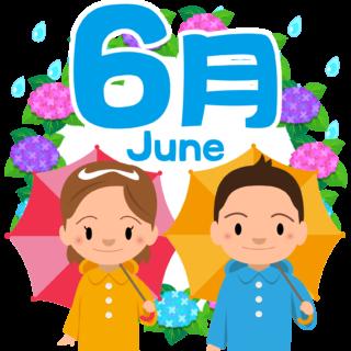 商用フリー・無料イラスト_6月文字_June17