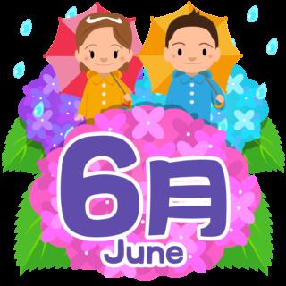 商用フリー・無料イラスト_6月文字_June18