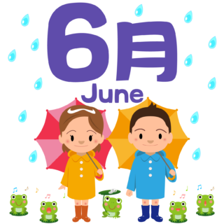 商用フリー・無料イラスト_6月文字_June19