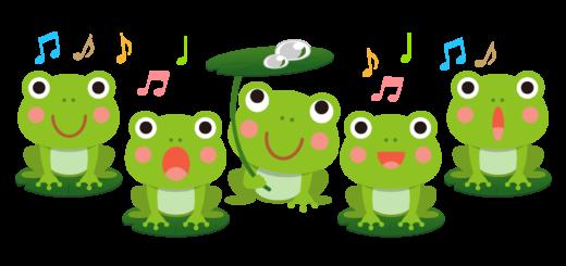 商用フリー・無料イラスト_かえるの合唱のイラスト_frog010