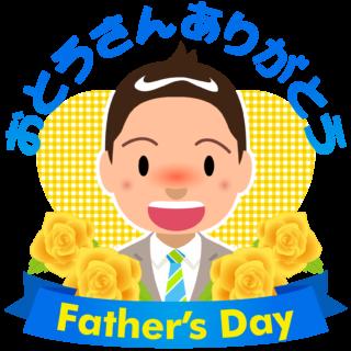 商用フリー・無料イラスト_父の日イラスト(Father's Day)_chichinohi042