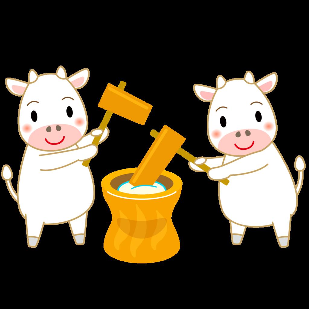 商用フリー・無料イラスト_干支_丑年(牛・うしどし)のイラスト_ushi014