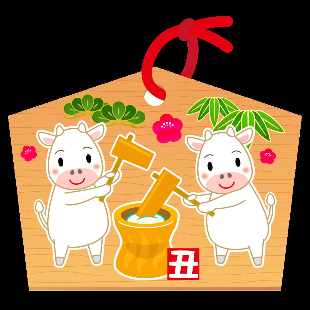 商用フリー・無料イラスト_干支_丑年(牛・うしどし)絵馬_ushi020