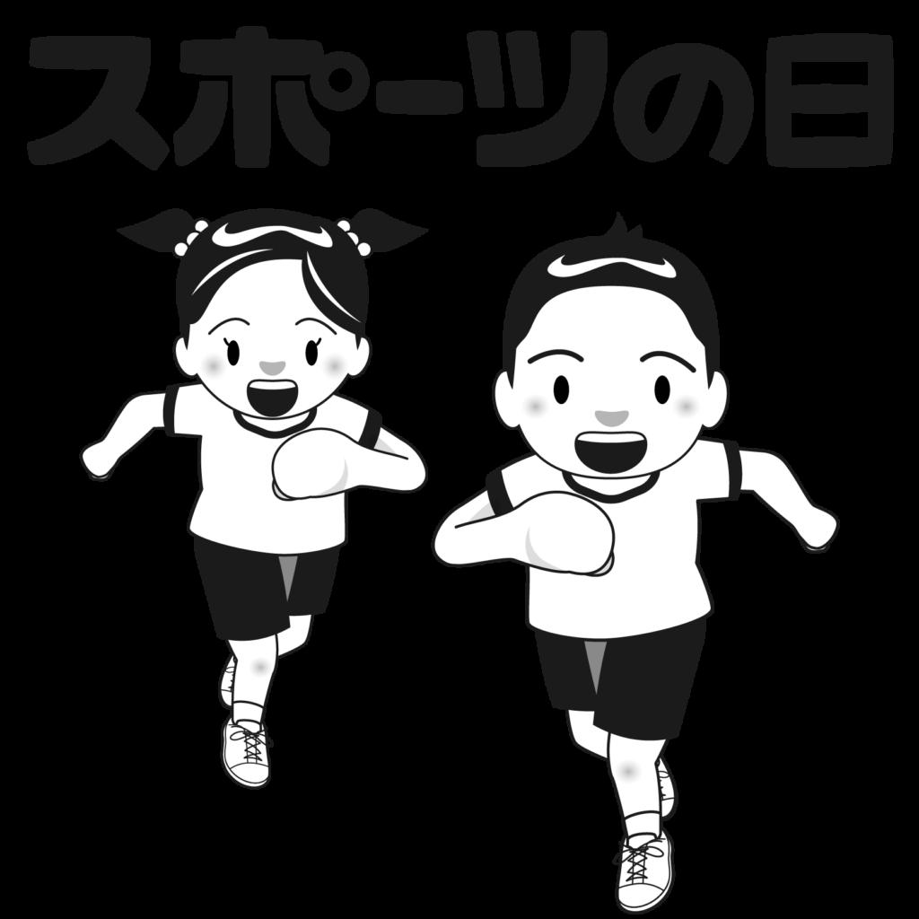 商用フリー・無料イラスト_スポーツの日のイラスト_白黒モノクロ_SportsDay012