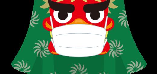 商用フリー・無料イラスト_マスクをするししまい(獅子舞)_shishimai001